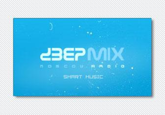 Deepmix1 in Webradio - DeepMix Moscow Radio